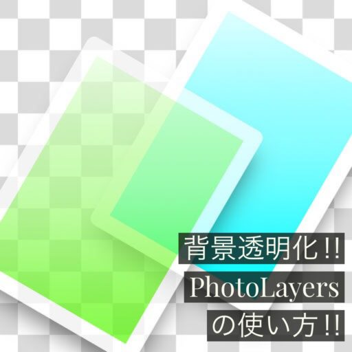 写真 2016-07-17 9 31 44