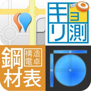 角丸パンチ ~ icon001