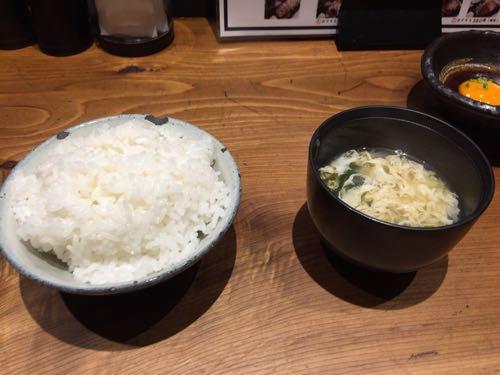 山ぶた ご飯と味噌汁