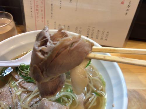 大阪麺哲 肉醤油チャーシュー
