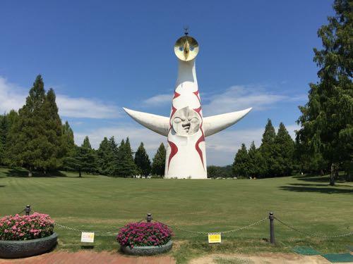 万博記念公園 太陽の塔