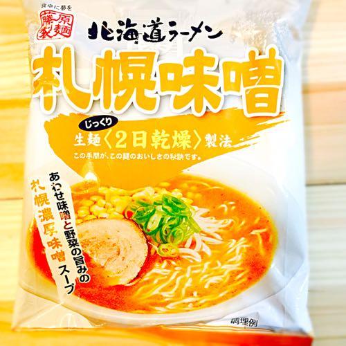 藤原製麺『札幌味噌』