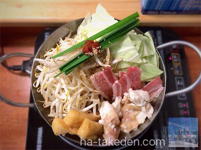 播州ホルモン鍋『ほんまる』