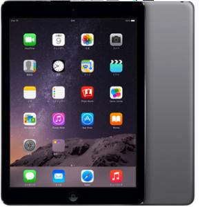 iPadAirSpecsgray