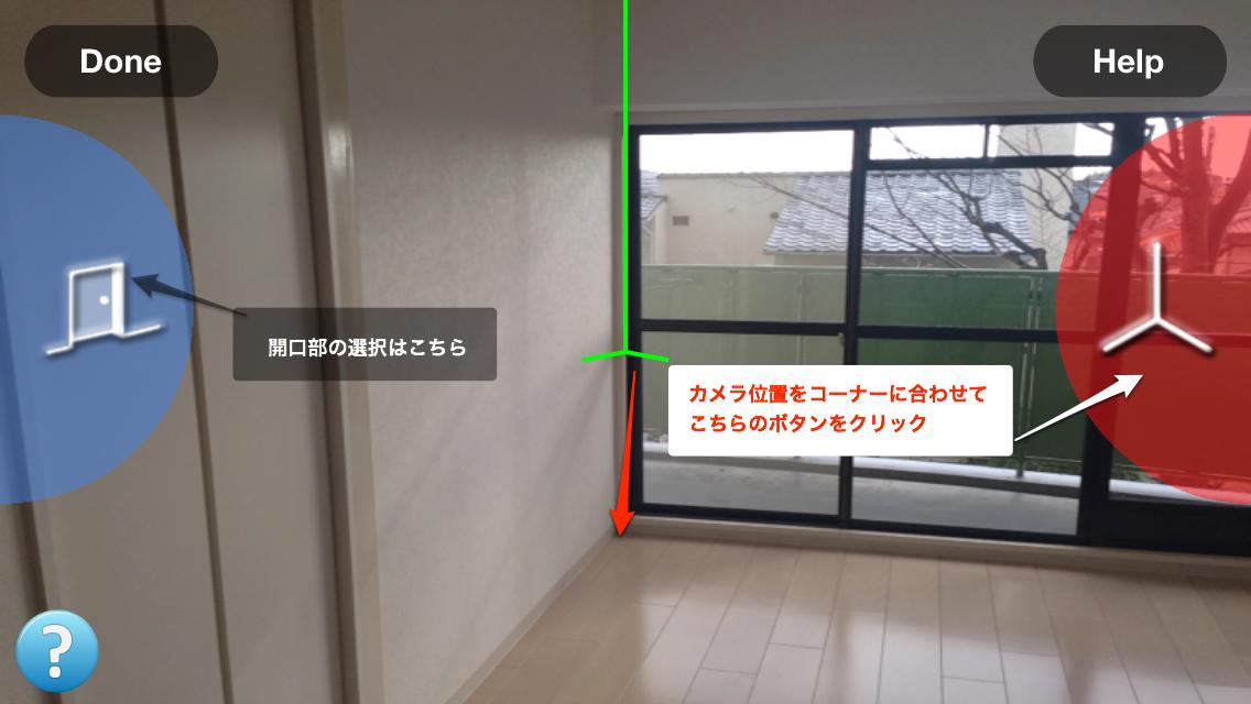 起動時画面4