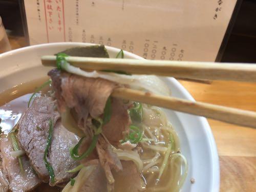 大阪麺哲 肉醤油 チャーシュー バラ