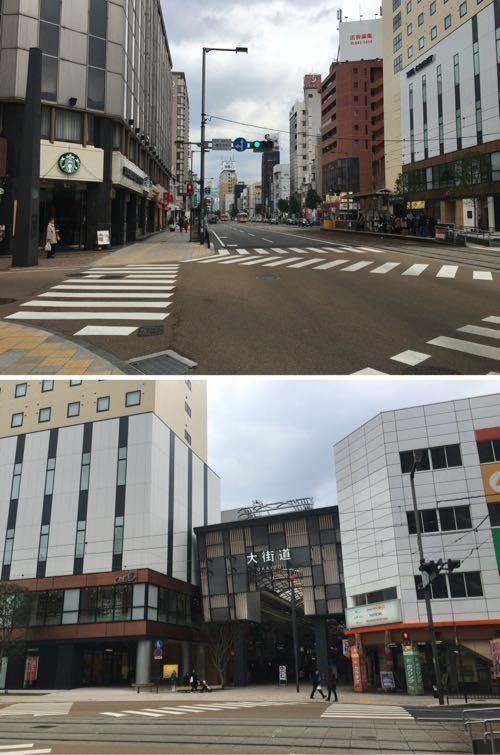松山市街地