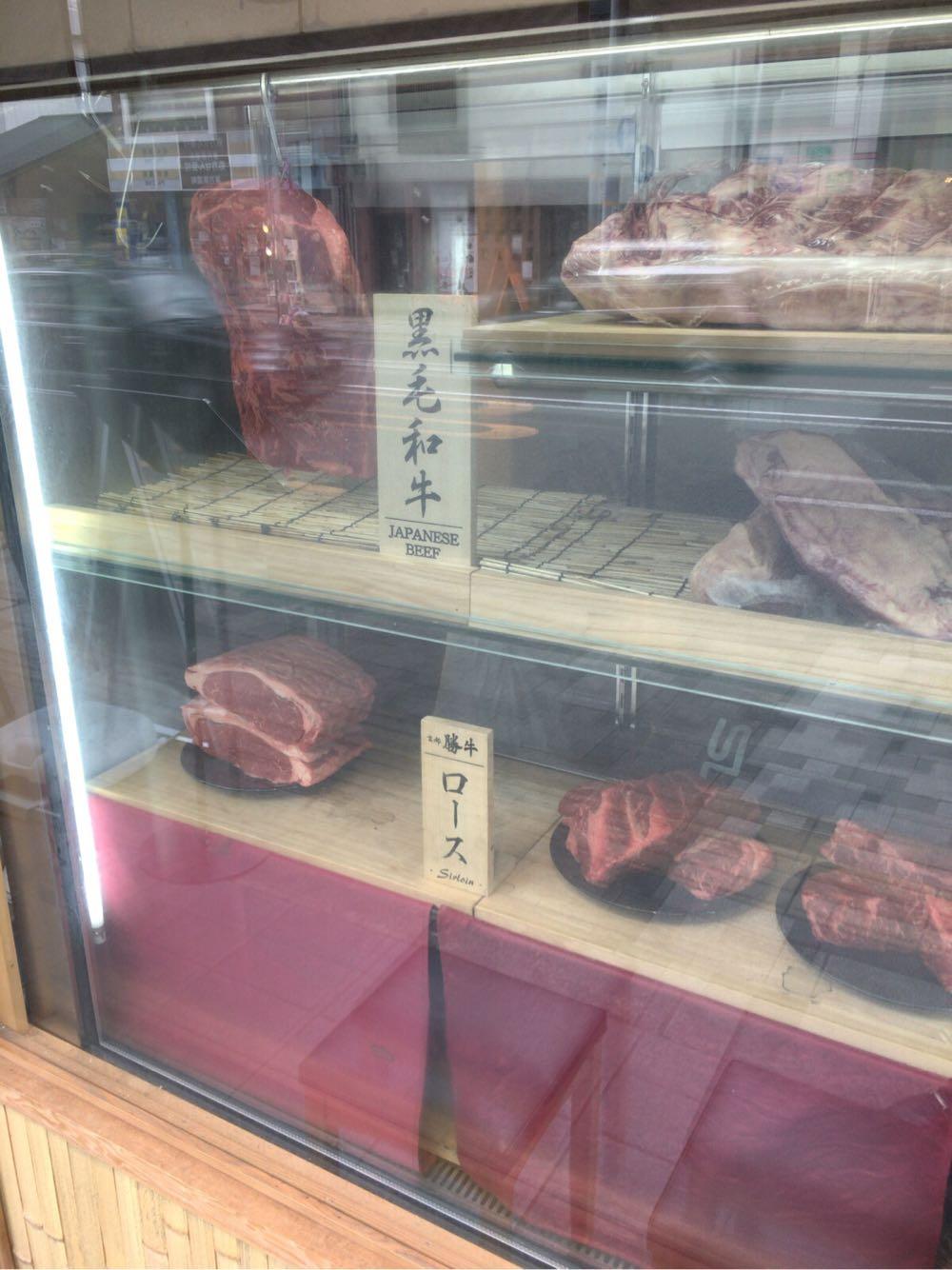 京都 勝牛