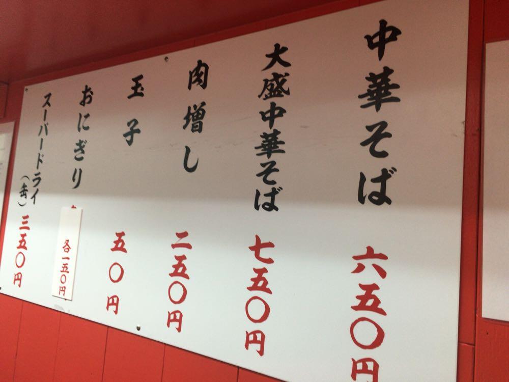 丸岡商店 京橋本店