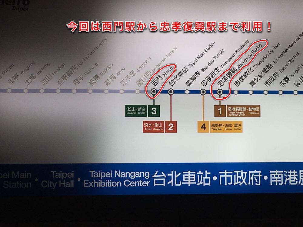 台湾MRT路線図