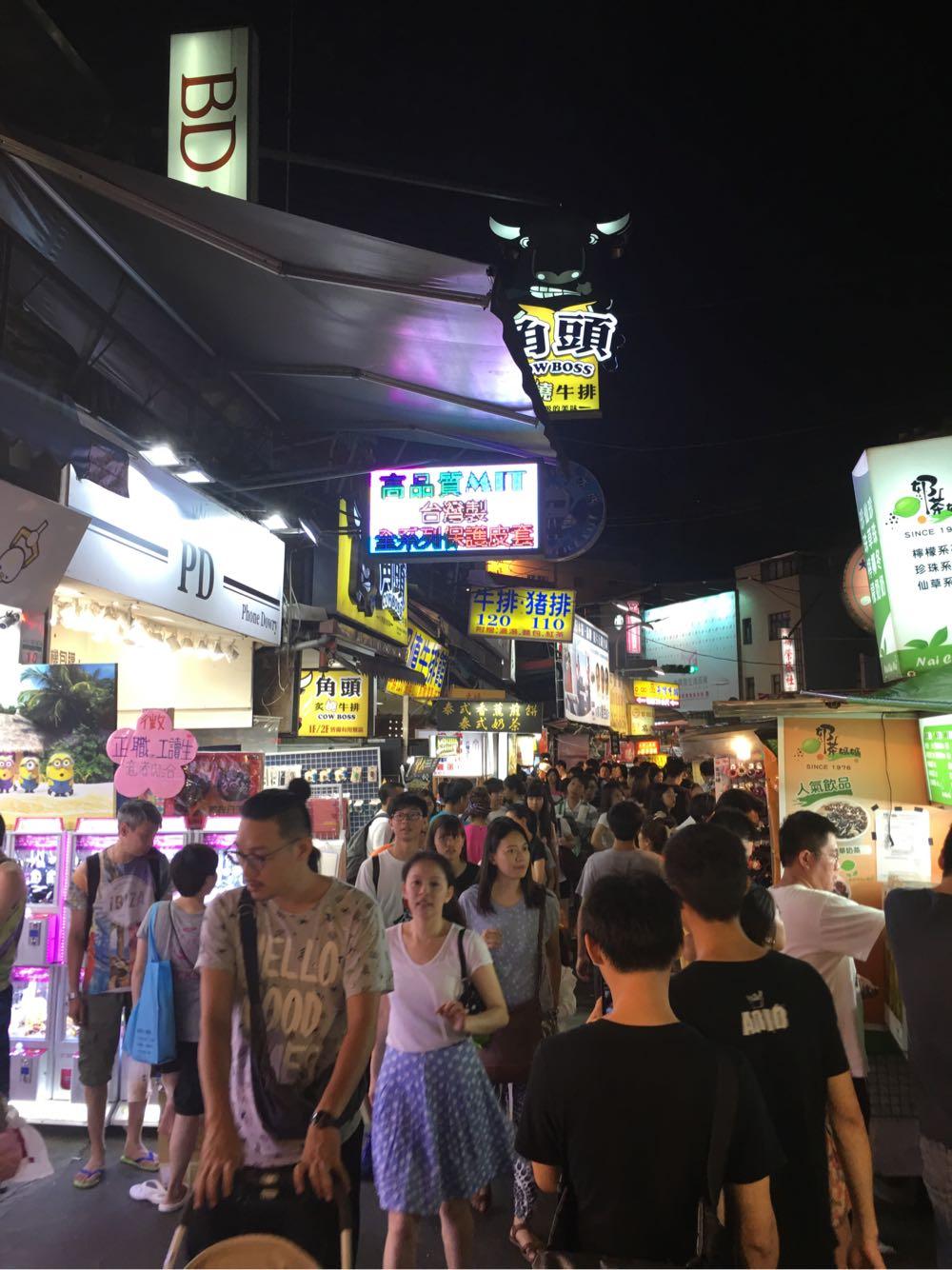 土林夜市(Shilin Market)