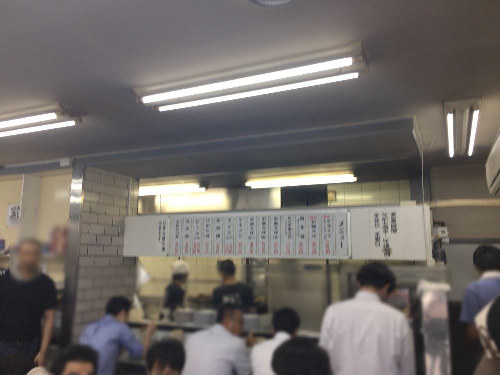 新福菜館 本店 店内