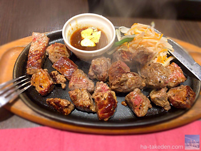 Meat Rush