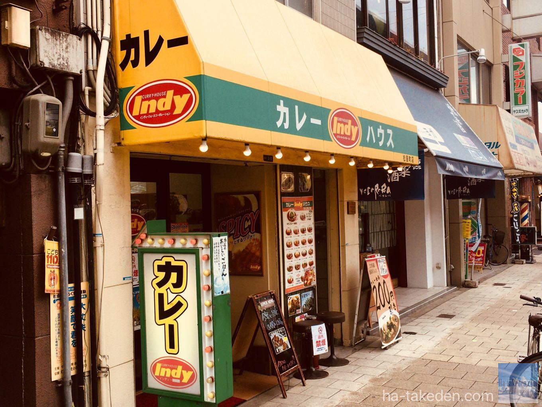 インディー松屋町店