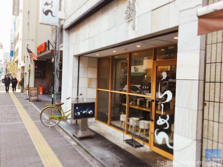 らーめん鱗 江坂店