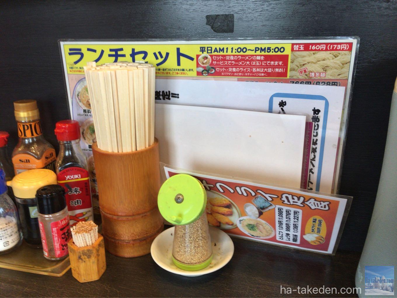 長浜らーめん まる長 鶴見緑地店