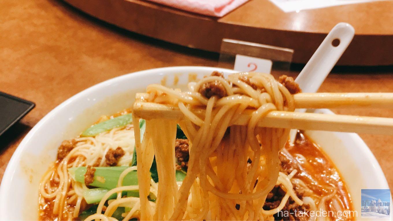 湖陽樹 本町店 坦々麺元味