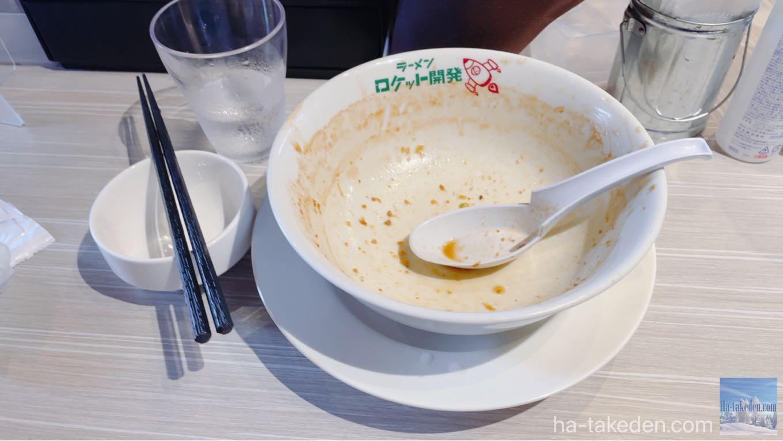 旨辛麻婆麺 ロケット開発